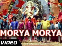 Morya Morya - Marathi Song by Daler Mehndi   Janiva Marathi Movie