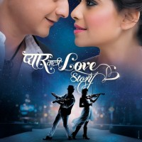 Pyaar Vali Love Story Marathi Movie Poster