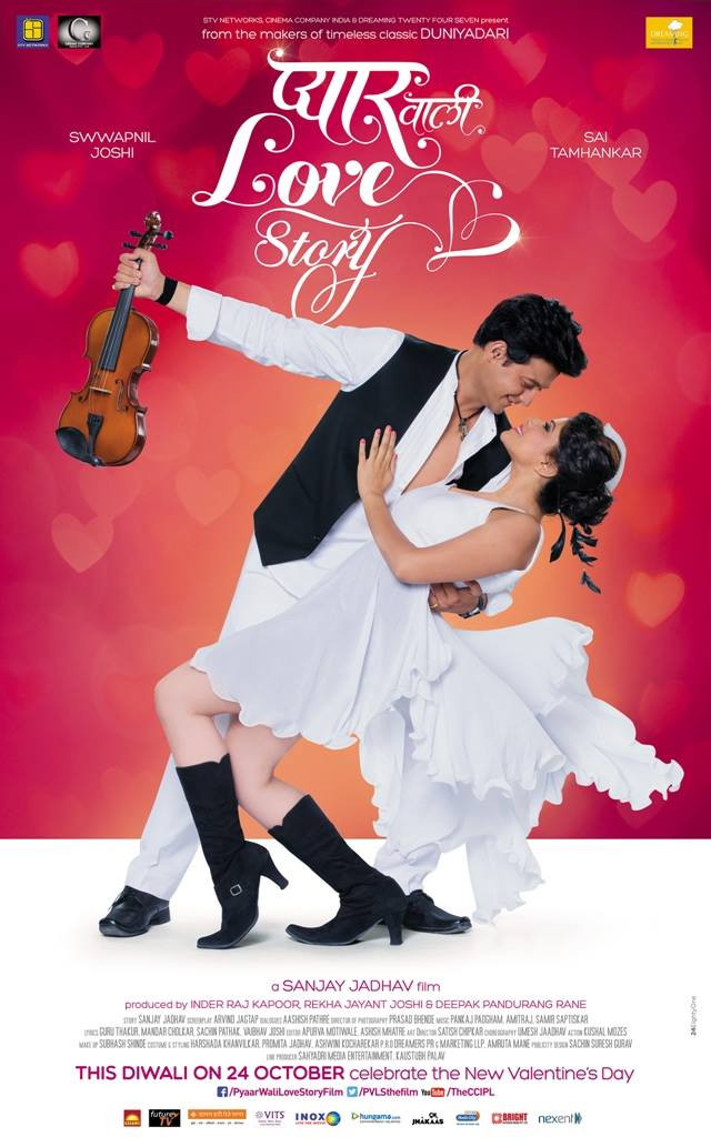 Pyaar Vali Love Story Marathi Movie Cast Story Photos -4491