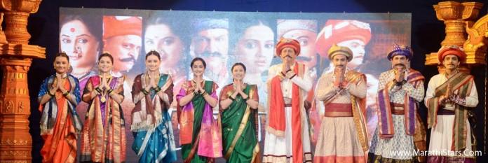 Rama Madhav Music Launch