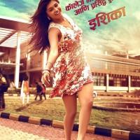 Sanskruti Balgude as Ishika - Shortcut Movie
