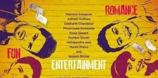 Sata Lota Marathi Movie Poster