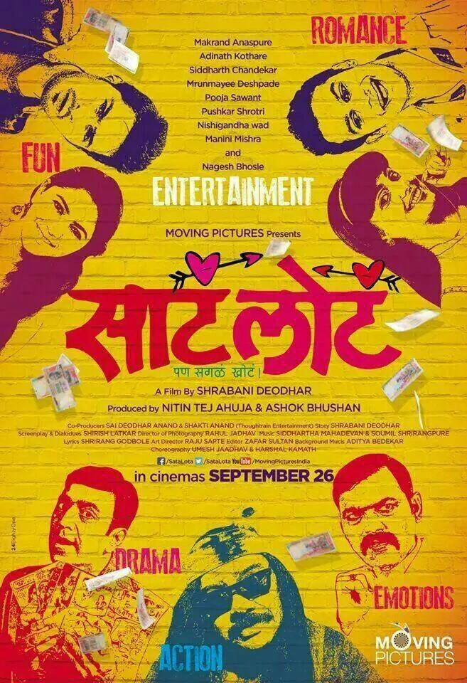 Sata Lota Marathi Movie Poster