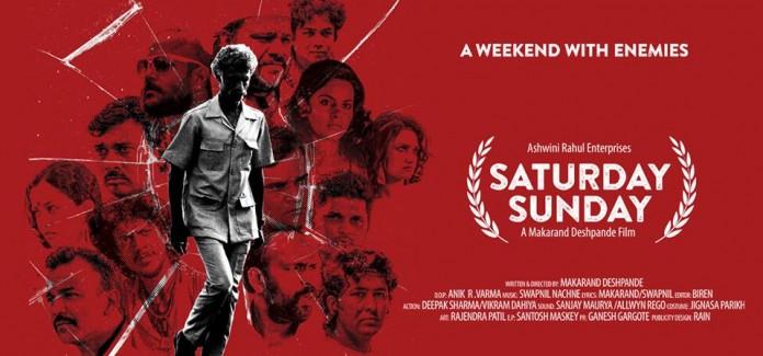 Saturday Sunday Marathi Movie