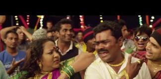Shitti Vajali - Marathi Song - Rege