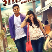 Shortcut Marathi Movie Poster