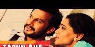 Tarun Ahe Ratra Ajuni | Marathi Song | Anvatt