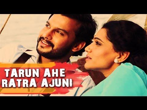 Tarun Ahe Ratra Ajuni   Marathi Song   Anvatt