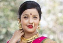 Apurva Nemlekar Actress image