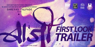 Baji Marathi Movie First Look Theatrical Trailer | Shreyas Talpade