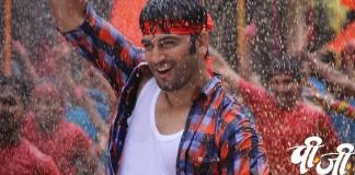 Go Go Govinda - Dahi Handi Special Marathi Song - PG