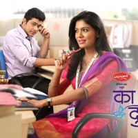 Ka Re Durava Zee Marathi Serial