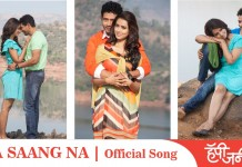 Ka Saang Na Marathi Song - Happy Journey