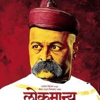 Lokmanya Ek Yugpurush Marathi Movie Poster