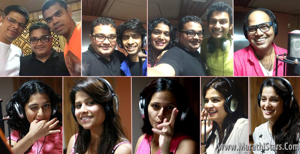 Promotional song of Rege by various Marathi celebrities