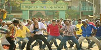 Shutter Ka Tala - Song - Pyaar Vali Love Story