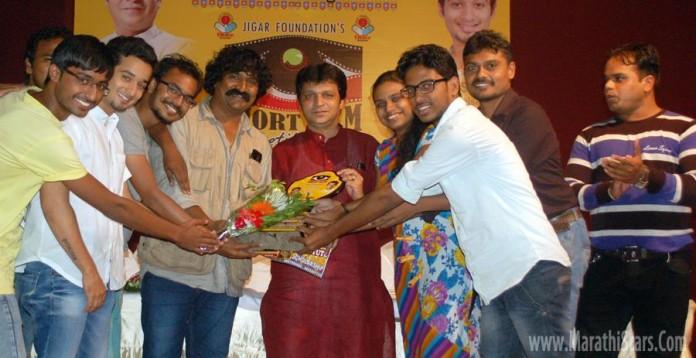 Swapnache Pankh won Best Short film in Jigar Foundation.