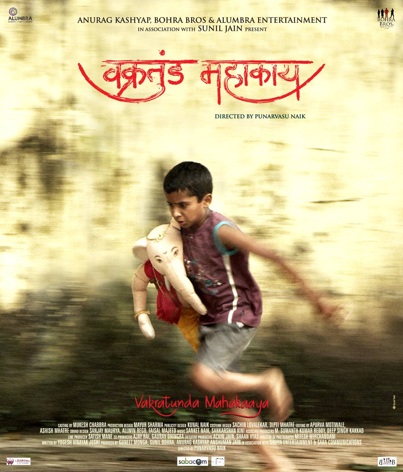 new 2013 marathi movies