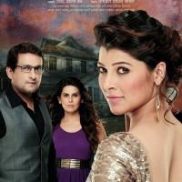 7 Roshan Villa Marathi Movie Poster