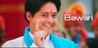 Bawari – Marathi Song | Pyaar Vali Love Story