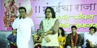 Gajendra Ahire's next directorial venture salutes the spirit of womanhood!