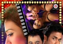 Natee (2014) Marathi Movie Poster