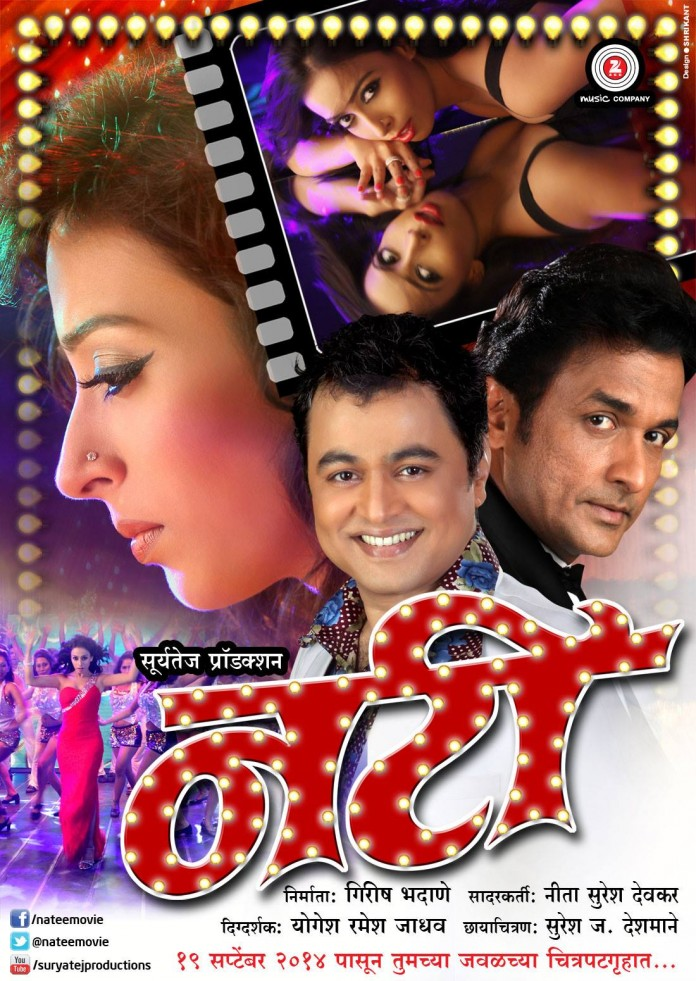 Natee (2014) Marathi Movie Poster