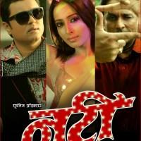 Nati Marathi Movie Poster