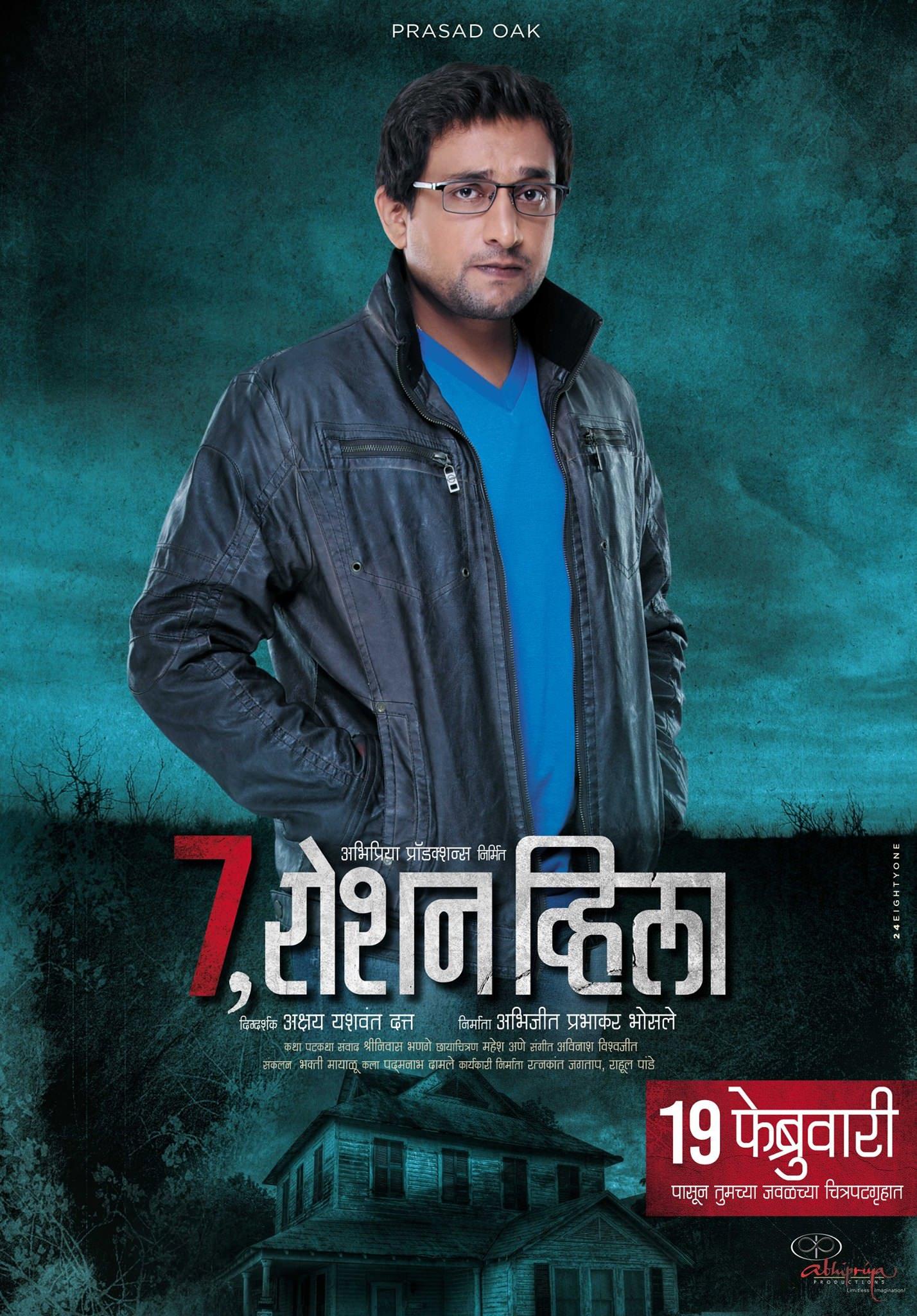 7 Roshan Villa Marathi Movie Cast Story Photos Trailer