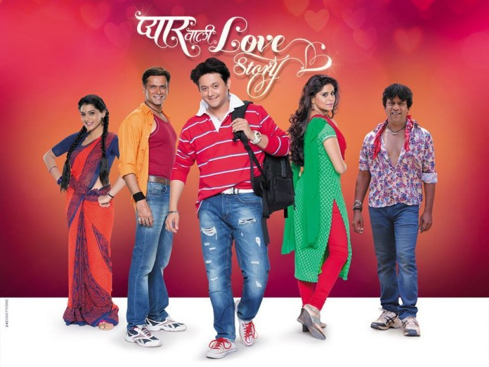 Pyaar Vali Love Story - Marathi Movie Wallpapers