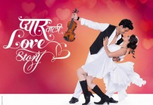 Pyaar Vali Love Story - Swapnil Joshi Sai Tamhankar Wallpaper