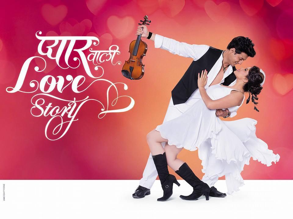 Pyaar Vali Love Story Marathi Movie Cast Story Photos Poster Trailer