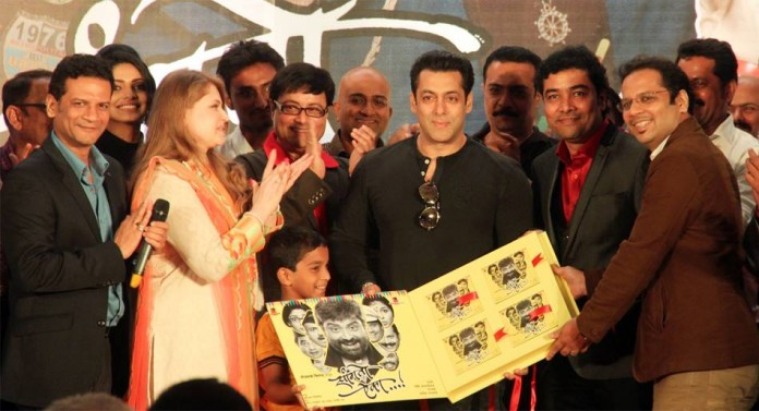 "Salman Khan released the music of ""Sanngto Aika"""