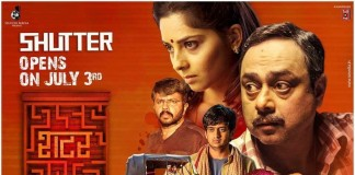 Shutter Marathi Movie