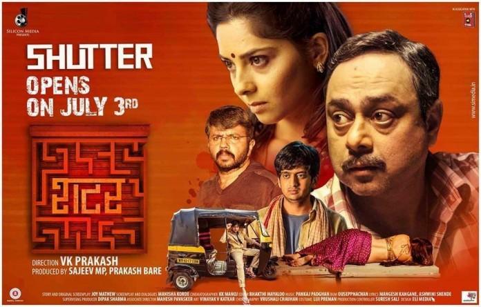 Shutter Marathi Movie