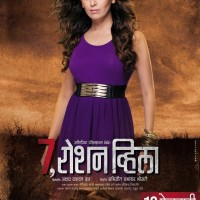 Sonali Khare - 7 Roshan Villa Movie