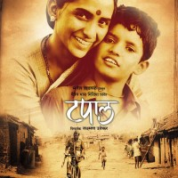 Tapal Marathi Movie Poster