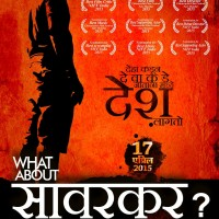 What About Savarkar Marathi movie poster