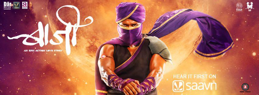 sambhaji 1689 full movie 2014 download