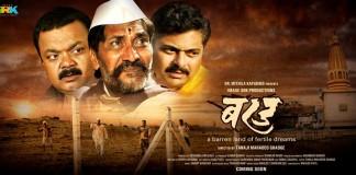 Barad Marathi Movie