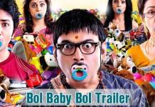 Bol Baby Bol Marathi Movie Trailer
