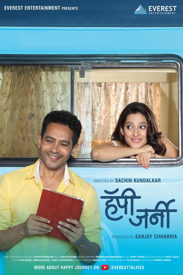 Happy Journey Marathi Movie Poster