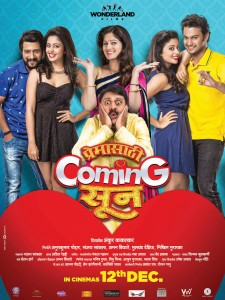 Premasathi Coming Suun (2014) Marathi Movie Poster