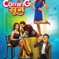 Premasathi Coming Suun Marathi Movie Poster