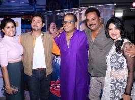 Pyaar Vali Love Story Team