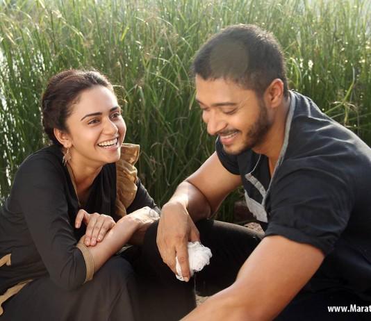 Shreyas Talpade and Amruta Khanvilkar - Baji marathi Movie