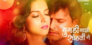 fandry song video download
