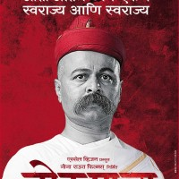 Lokmany Tilak Marathi movie