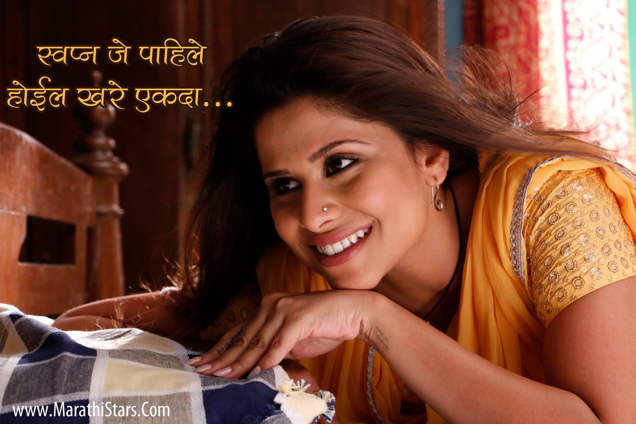 Pyar Vali Love Story Trailer Review Sai Tamhankar, Swapnil.