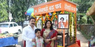 Balkadu Marathi Movie Photos